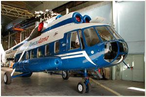 Правовые основы для полётов и покатушек :: Форумы Paraplan.Ru
